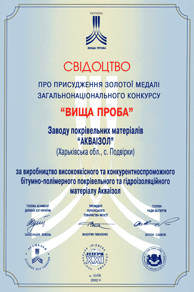 Diploma of Higher test